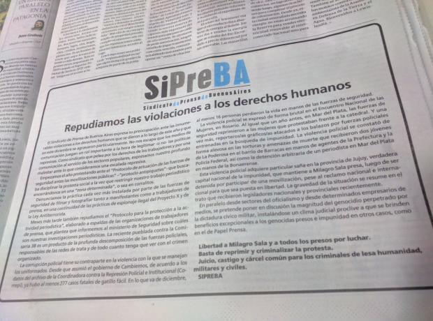 sipreba020117