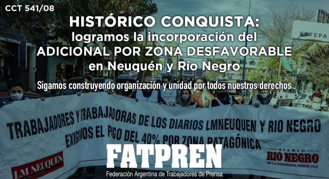 SE INCORPORA EL ADICIONAL POR ZONA DESFAVORABLE EN LAS PROVINCIAS DE NEUQUÉN Y RIO NEGRO
