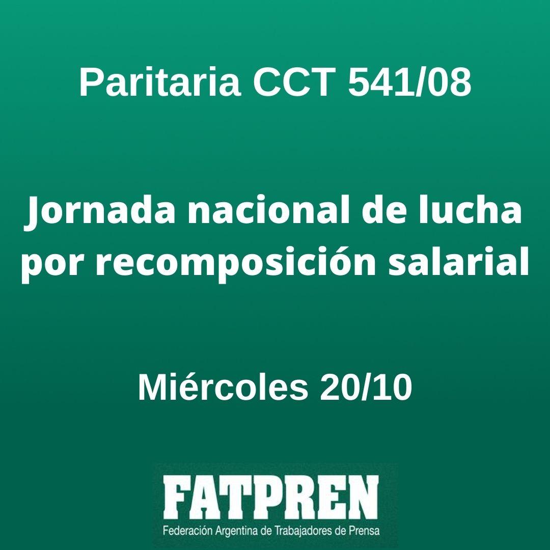 Miércoles 20/10 Jornada Nacional de Lucha por Recomposición Salarial